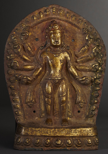 Lokeshvara (presented in a famous magazine)