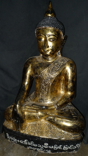 K9030-UE Rich Shan Buddha  Status : Available Click on picture for enlarge