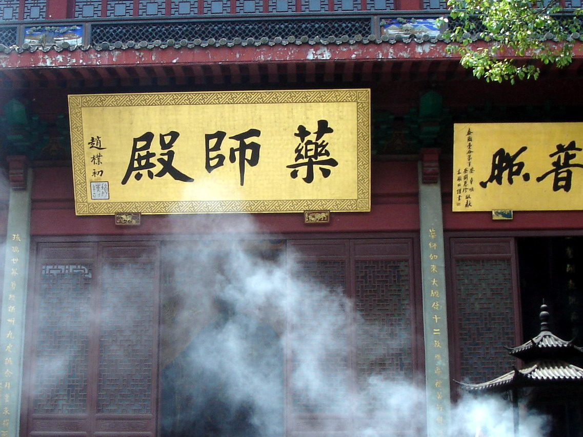 Chinese incense atmosphere